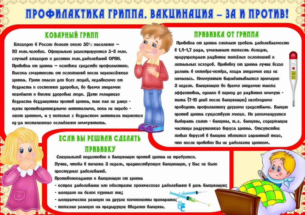 http://www.sadik97.ru/upload/medialibrary/701/5.jpg
